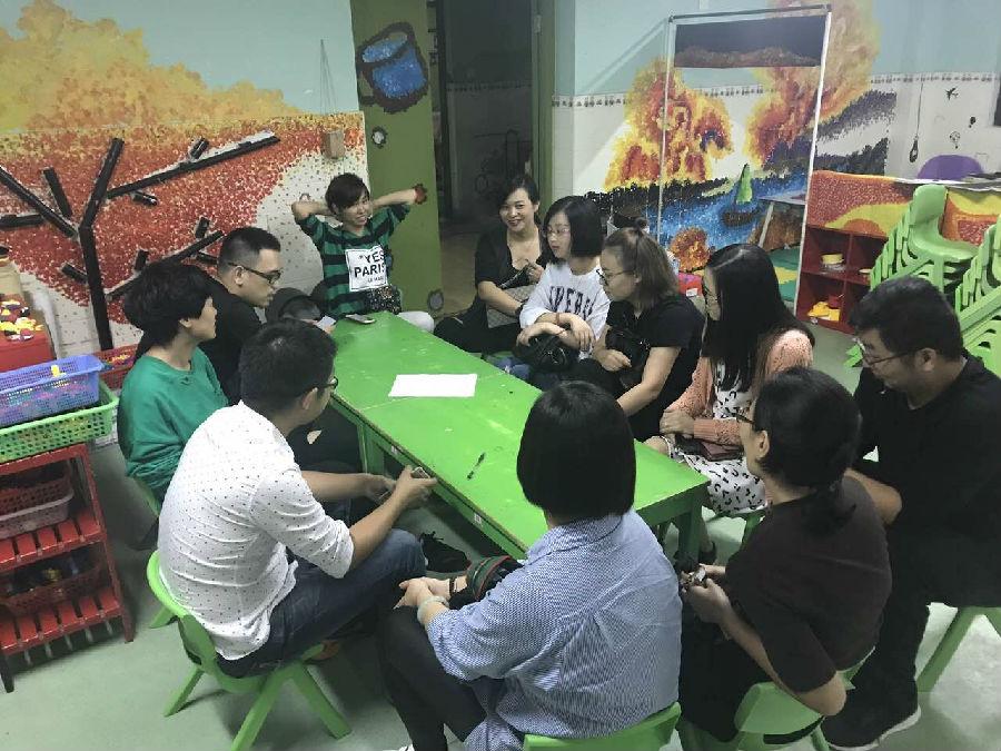 诺亚舟庆安幼儿园举行中班组家长会活动