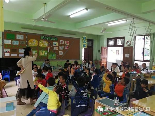 诺亚舟惠州市外国语幼儿园班主任跟岗交流活动