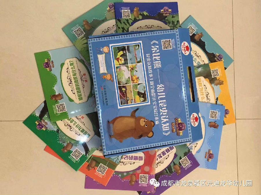 图书漂流活动,作为我园快乐语言节系列活动之一,是一次具有深远意义的以持续培养孩子良好阅读习惯的活动。近日,我园以小、中、大年龄班开展了以漂流书香、漂流知识为主题的图书漂流活动。   1、充分的准备,保证活动的顺利开展。   利用升国旗下讲话,让幼儿了解图书漂流的来源、宗旨以及要求,利用家园联系栏,让家长朋友们了解图书漂流的意义和价值,班级老师精心设计图书漂流活动记录表,和幼儿共同制定漂流规则,发动小朋友和家长一起精心挑选优秀绘本。   2、跟进保障,保证活动的持续进行。   每天孩子们都可以