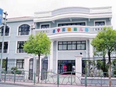 上海中福会宋庆龄幼儿园