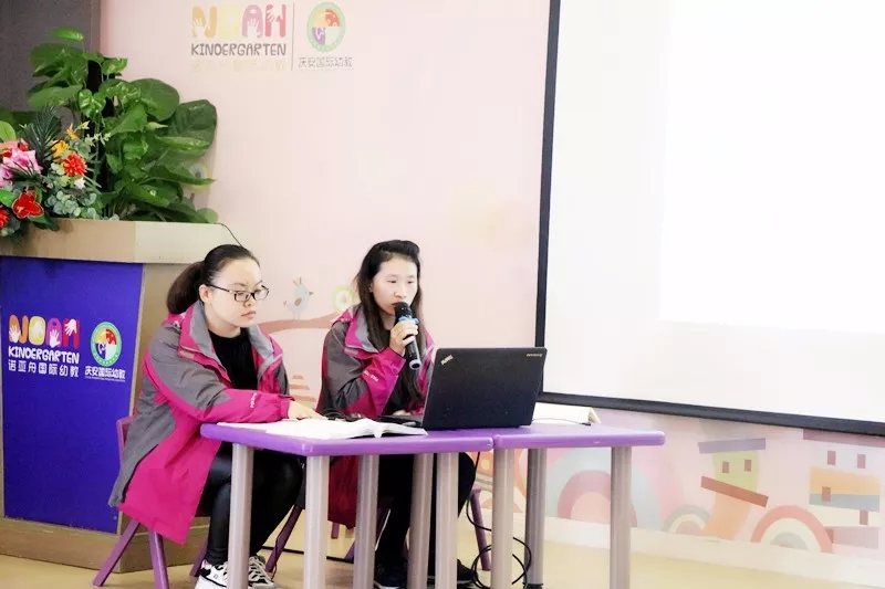 庆安诚恒幼儿园中班组团队现场展示主题《动物乐园》前审议,聚焦活动