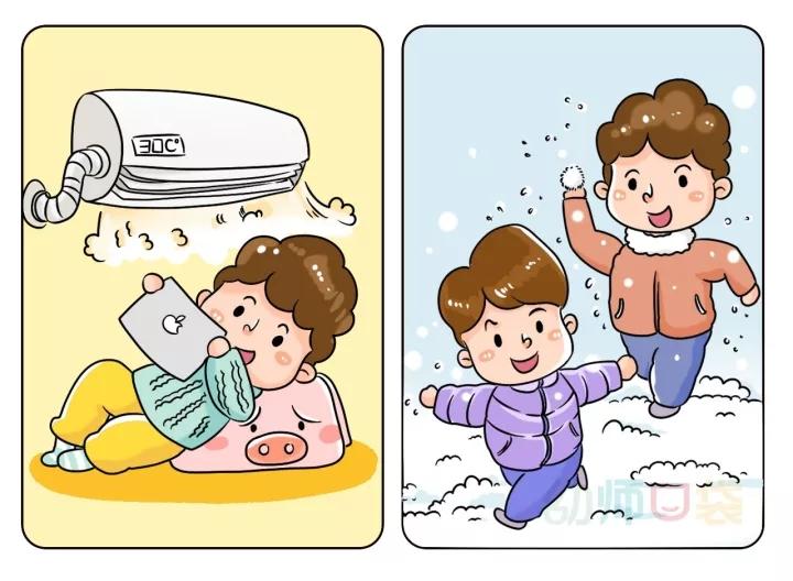 冬天幼儿园依然会坚持户外活动         孩子在户外锻炼身体